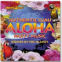 Luau Hula Birthday Party Music CD's